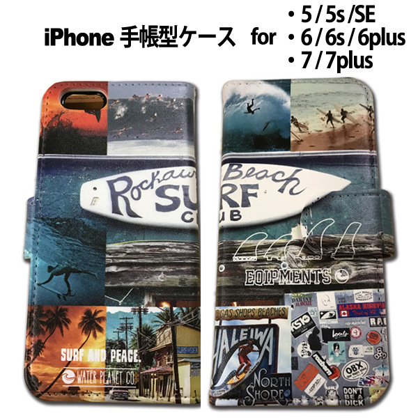 iPhone7【手帳型】smc-sf01/Surf club スマホケース iPhone7 Plus iPhone6s iPhone6 iPhone SE iPhone5s iPhone5 /楽天カード分割