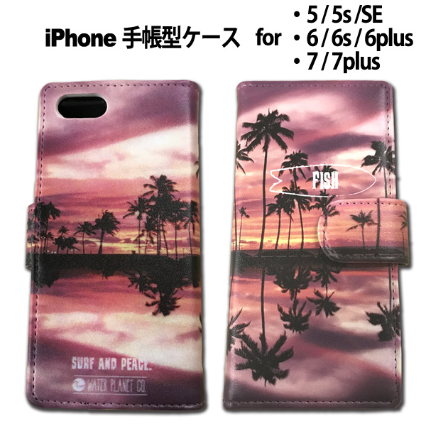 iPhone7【手帳型】smc-sf02/FISH スマホケース iPhone7 Plus iPhone6s iPhone6 iPhone SE iPhone5s iPhone5 /楽天カード分割