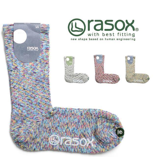 rasox ラソックス メンズ レディース 靴下 ソックス スプラッシュコットン CA060L35 【男性/女性/ユニセックス】