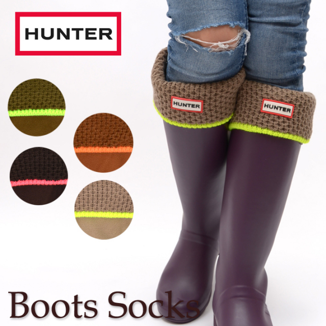 HUNTER ハンター ブーツ専用 ソックス Neon Trim Boot Socks ネオン トリム ブーツ ソックス HUS26104 [インナーソックス/靴下/防寒/国内正規販売店]