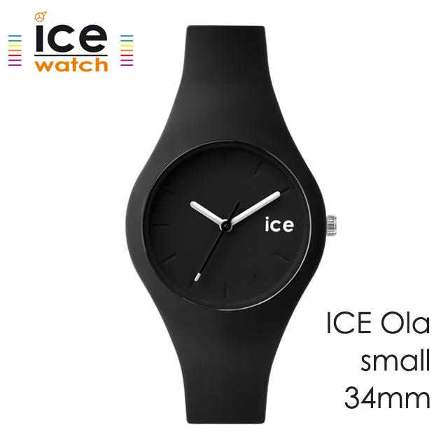 ice watch アイスウォッチ レディース 腕時計 ICE Ola ブラック スモール 000991 [シリコンストラップ/シンプル/女性/黒/国内正規販売店/Authorized Dealer]