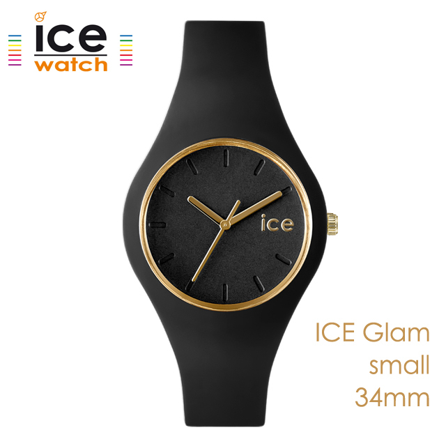 ice watch アイスウォッチ レディース 腕時計 ICE Glam アイスグラム ブラック スモール 000982 [シリコンストラップ/女性/スタイリッシュ/黒/国内正規販売店/Authorized Dealer]