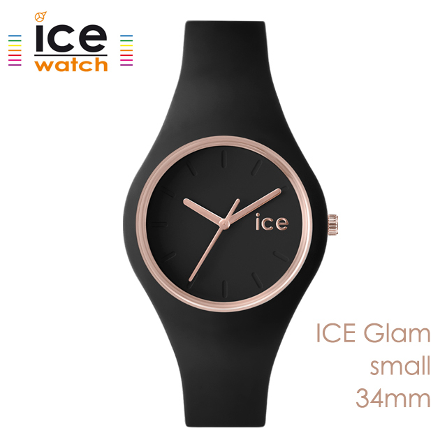 ice watch アイスウォッチ レディース 腕時計 ICE Glam アイスグラム ブラック ローズゴールド スモール 000979 [シリコンストラップ/女性/スタイリッシュ/黒/国内正規販売店/Authorized Dealer]