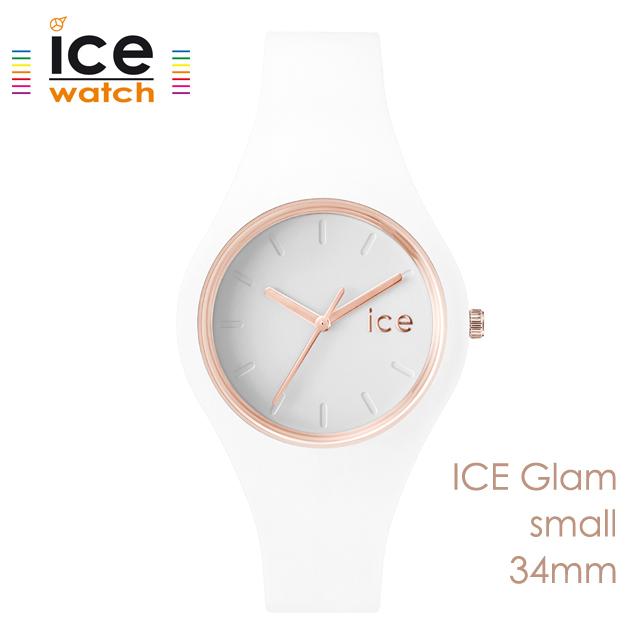 ice watch アイスウォッチ レディース 腕時計 ICE Glam アイスグラム ホワイト ローズゴールド スモール 000977 [シリコンストラップ/女性/エレガント/白/国内正規販売店/Authorized Dealer]