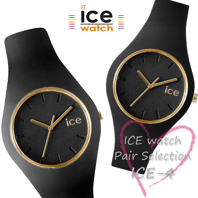 ice watch アイスウォッチ 腕時計 ペアセレクション ICE PAIR-4 000918 000982 [ペアウォッチ/ギフト/記念日/誕生日/クリスマス/カップル/国内正規販売店/Authorized Dealer]