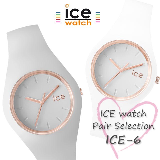 ice watch アイスウォッチ 腕時計 ペアセレクション ICE PAIR-6 000978 000977 [ペアウォッチ/ギフト/記念日/誕生日/クリスマス/カップル/国内正規販売店/Authorized Dealer]