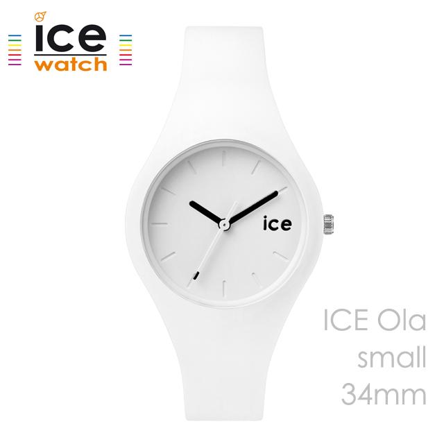 ice watch アイスウォッチ レディース 腕時計 ICE Ola ホワイト スモール 000992 [シリコンストラップ/シンプル/女性/白/国内正規販売店/Authorized Dealer]