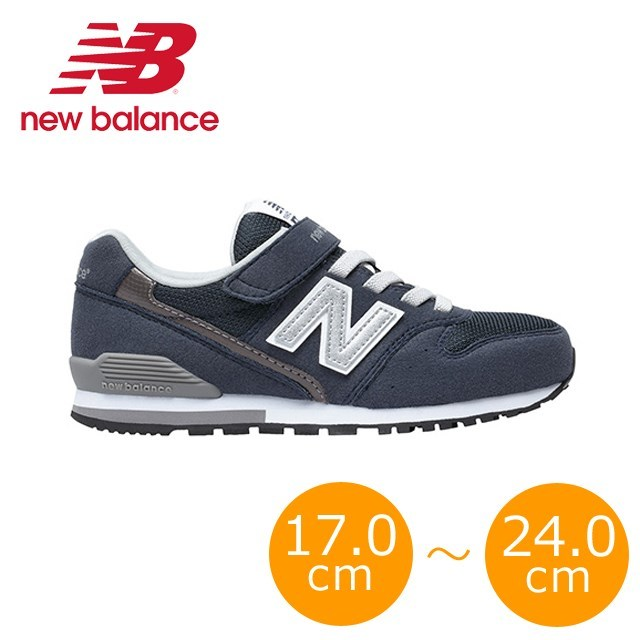 new balance ニューバランス キッズ スニーカー KV996 NAVY ネイビー KV996-CEY [スエード/子供靴/ジュニア/男の子/女の子/国内正規販売店/Authorized Dealer]