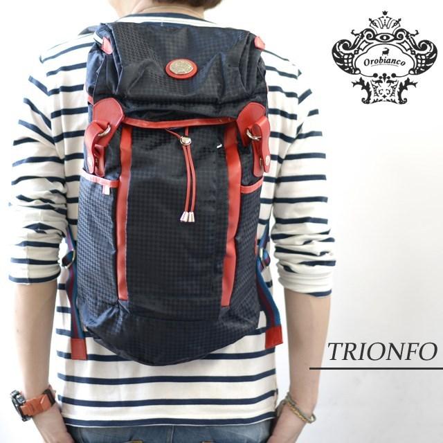 Orobianco オロビアンコ バッグ TRIONFO-C DDブルー/ロッソ [ネイビー/ナイロン/イタリア製/リュック/デイパック/プレゼント]