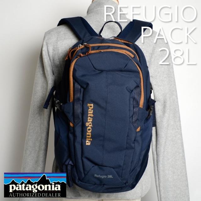 Patagonia パタゴニア バッグ バックパック リュック REFUGIO PACK 28L Navy Blue ネイビーブルー 47911-NVYB [アウトドア/旅行/デイパック/国内正規販売店]