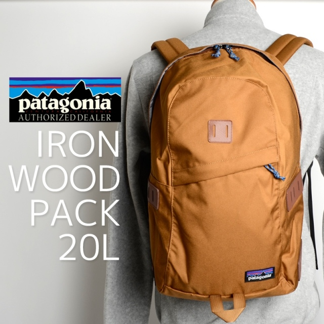 Patagonia パタゴニア バッグ バックパック リュック IRONWOOD PACK 20L Bear Brown ブラウン 48020-BRBN [アウトドア/旅行/デイパック/国内正規販売店]