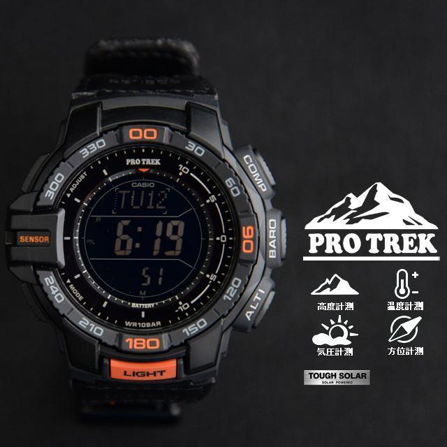 PRO TREK プロトレック CASIO カシオ PRG-270B-1JF 腕時計 登山 ファッション ソーラー トリプルセンサー(方位計測 高度計測 気圧計測 温度計測 ) メンズ 腕時計 デジタル クロスバンド