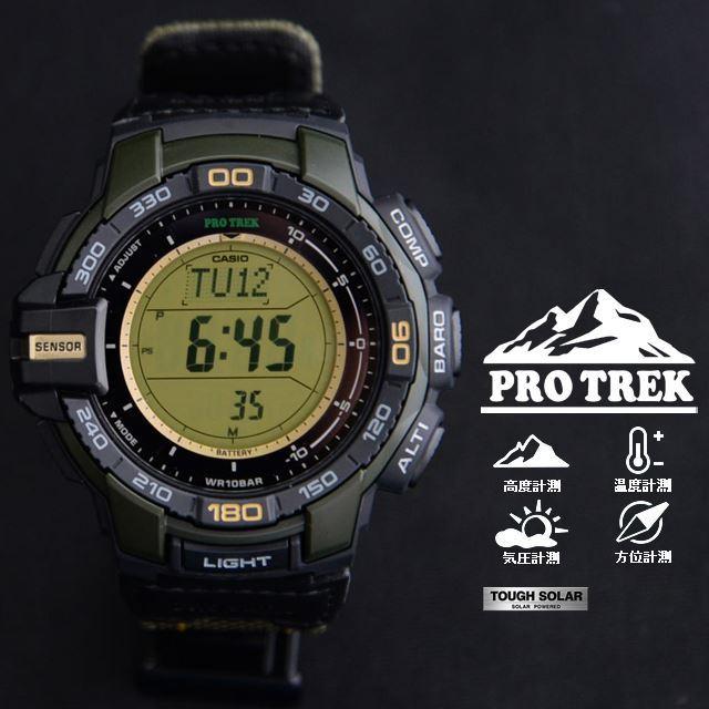 PRO TREK プロトレック CASIO カシオ PRG-270B-3JF 腕時計 登山 ファッション ソーラー トリプルセンサー(方位計測 高度計測 気圧計測 温度計測 ) メンズ 腕時計 デジタル クロスバンド