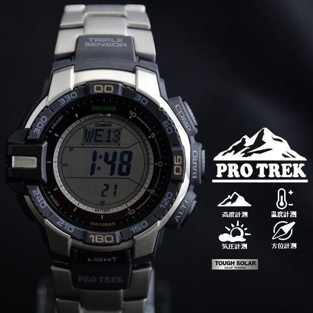 PRO TREK プロトレック CASIO カシオ PRG-270D-7JF 腕時計 登山 ファッション ソーラー トリプルセンサー(方位計測 高度計測 気圧計測 温度計測 ) メンズ 腕時計 ステンレスムクバンド