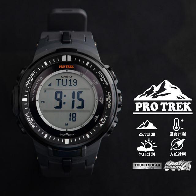 PRO TREK プロトレック CASIO カシオ PRW-3000-1JF 腕時計 登山 ファッション ソーラー 電波時計 方位計測 高度計測 気圧計測 温度計測 トリプルセンサー メンズ 腕時計 デジタル ウレタンバンド