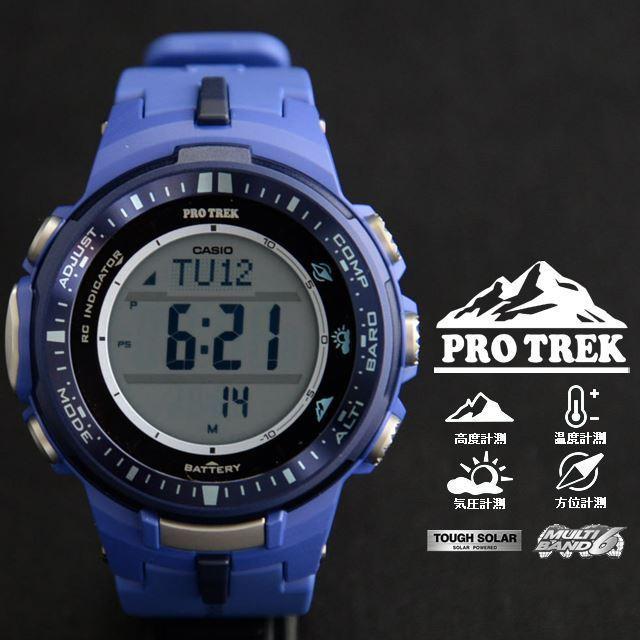 PRO TREK プロトレック CASIO カシオ PRW-3000-2BJF 腕時計 登山 ファッション ソーラー 電波時計 方位計測 高度計測 気圧計測 温度計測 トリプルセンサー メンズ 腕時計 デジタル ウレタンバンド
