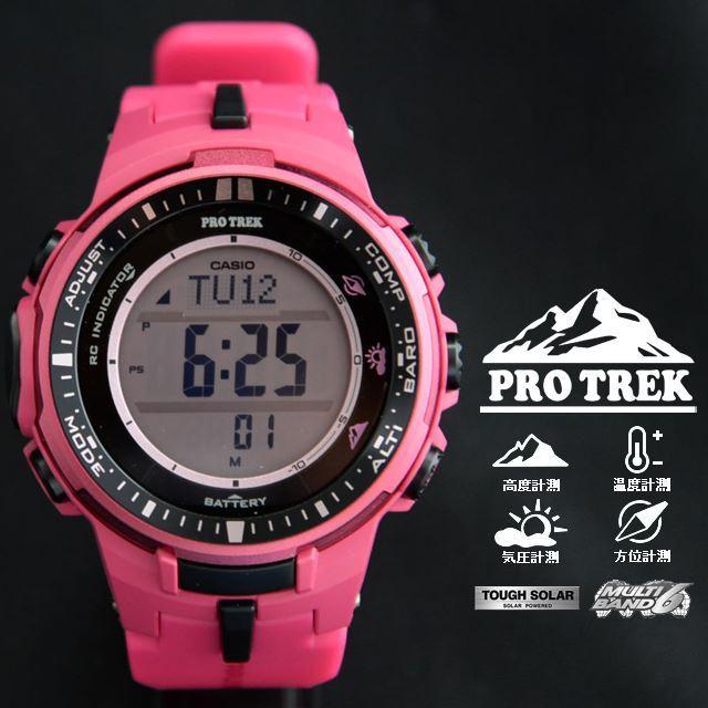 PRO TREK プロトレック CASIO カシオ PRW-3000-4BJF 腕時計 登山 ファッション ソーラー 電波時計 方位計測 高度計測 気圧計測 温度計測 トリプルセンサー メンズ 腕時計 デジタル ウレタンバンド