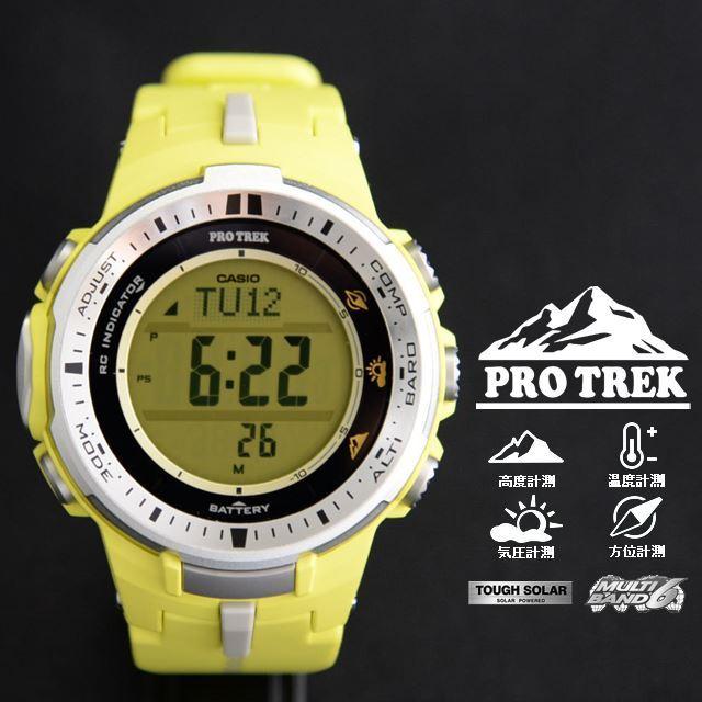 PRO TREK プロトレック CASIO カシオ PRW-3000-9BJF 腕時計 登山 ファッション ソーラー 電波時計 方位計測 高度計測 気圧計測 温度計測 トリプルセンサー メンズ 腕時計 デジタル ウレタンバンド