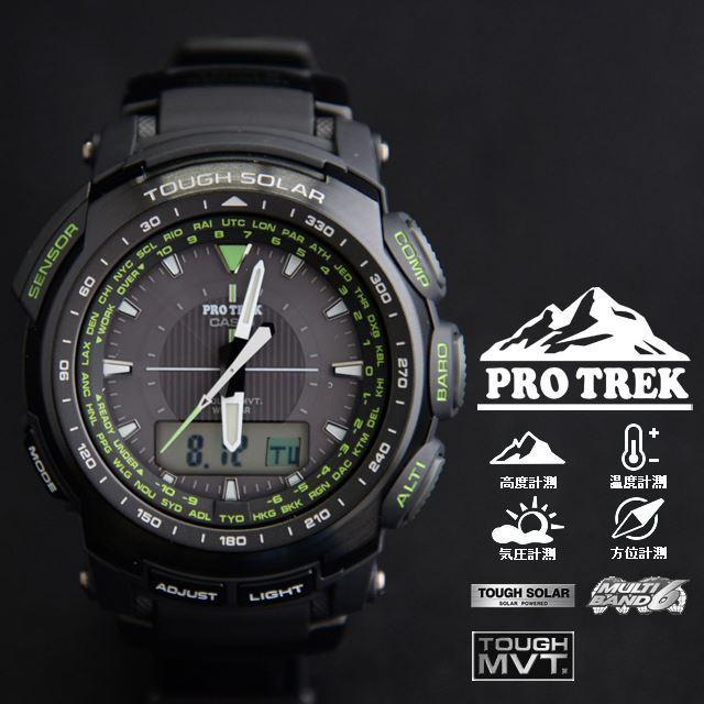 PRO TREK プロトレック CASIO カシオ PRW-5100-1BJF 腕時計 登山 ファッション ソーラー 電波時計 方位計測 高度計測 気圧計測 温度計測 トリプルセンサー メンズ 腕時計 タフムーブメント アナログ & デジタル ウレタンバンド
