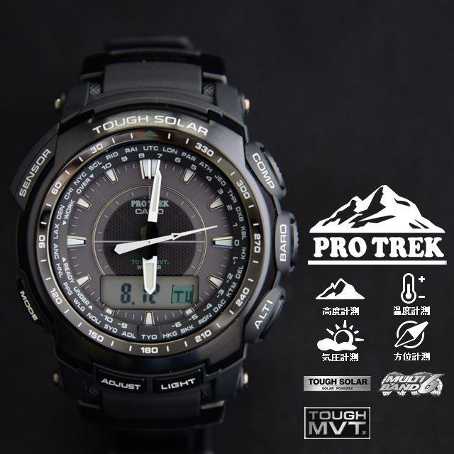 PRO TREK プロトレック CASIO カシオ PRW-5100-1JF 腕時計 登山 ファッション ソーラー 電波時計 方位計測 高度計測 気圧計測 温度計測 トリプルセンサー メンズ 腕時計 タフムーブメント アナログ & デジタル ウレタンバンド