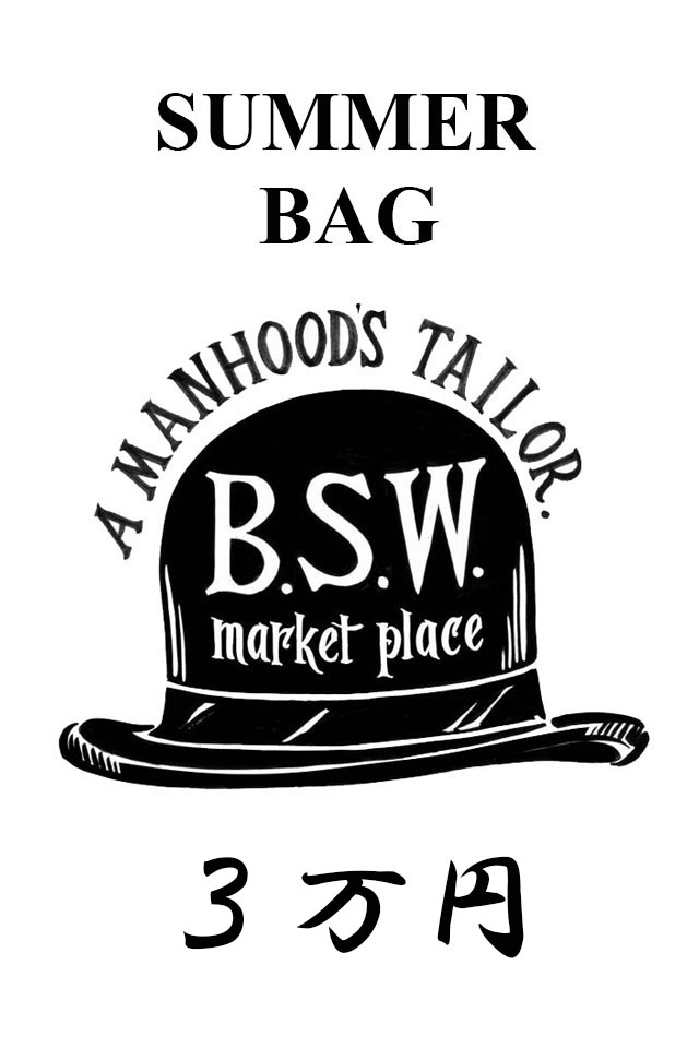 B.S.W. market place 2018 SUMMER BAG 3万円
