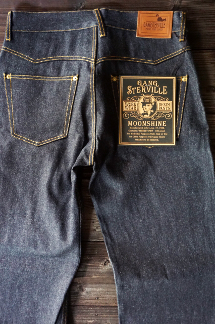 GANGSTERVILLE G.V. DENIM PANTS NO WASH
