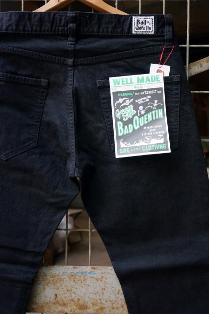 BAD QUENTIN EXTREME DENIM PANTS BLACK