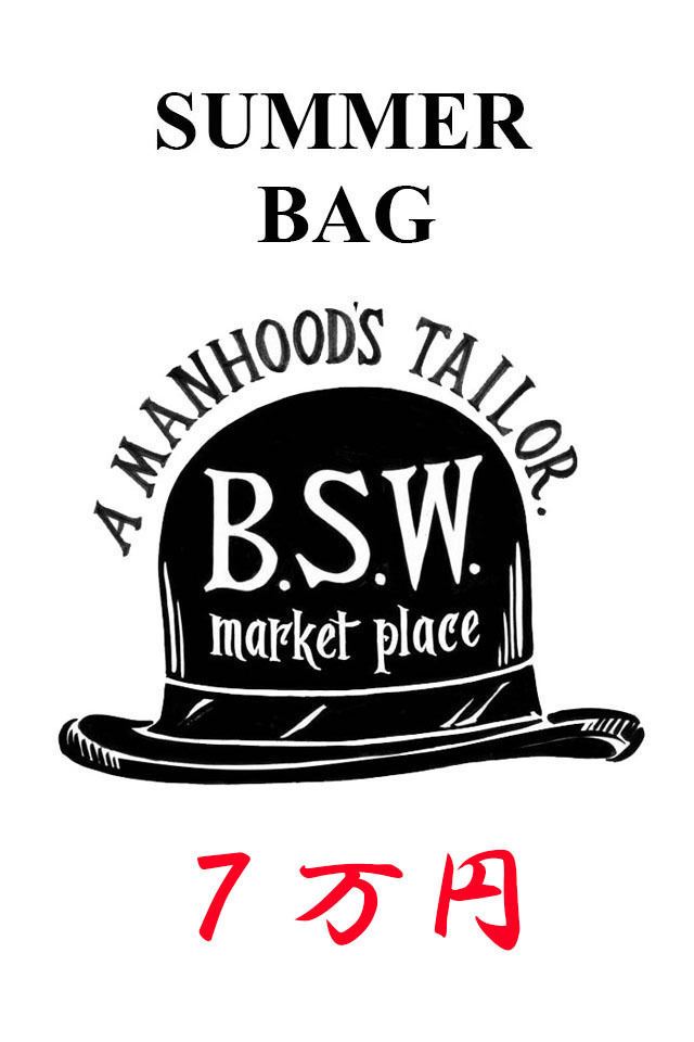 B.S.W. market place 2018 SUMMER BAG 7万円