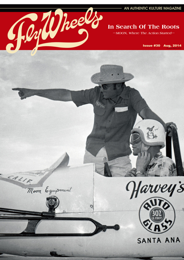 Fly Wheels Issue #30 Aug, 2014