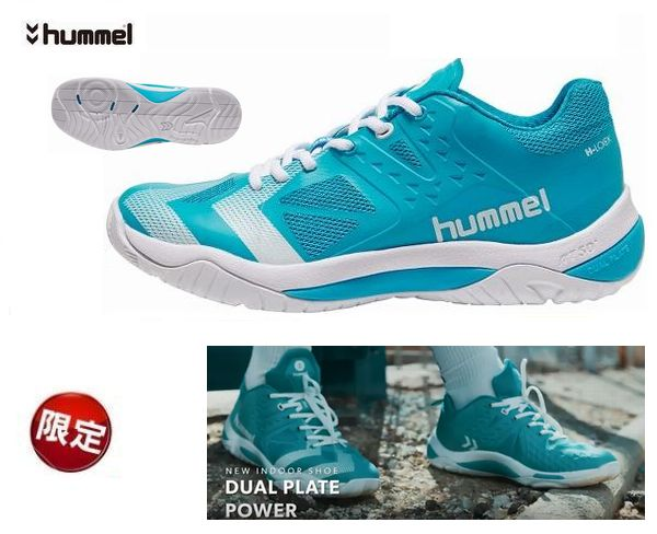 HUMMEL(ヒュンメル海外モデル)DUAL PLATE POWER HAWAIAN OCEAN