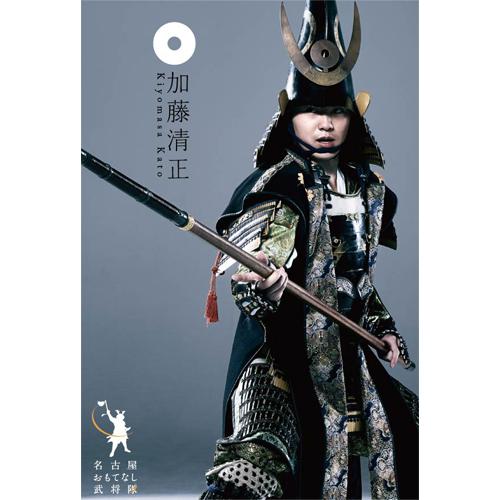 ポストカード「加藤清正」(2016年度版)
