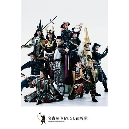 ポストカード10人縦(2016年度版)