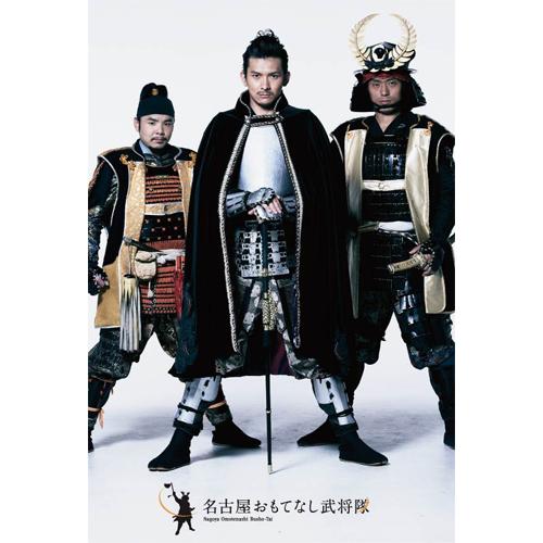 ポストカード三英傑(2016年度版)