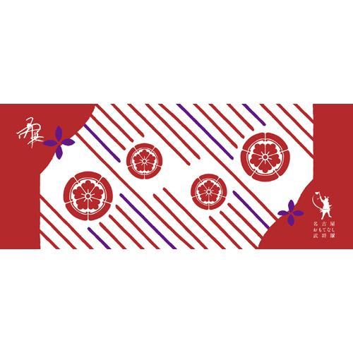 武将隊タオル・信長