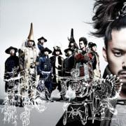 �ߥ˥���Х����Υ�ҵ����סʥե���������̾���(CD)
