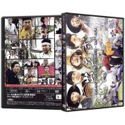 DVD����2015