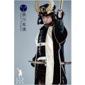 ポストカード「徳川家康」(2015年度版)・縦