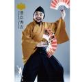 ポストカード2015年夏・秀吉