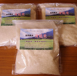身延米・八分づき(無農薬・無肥料)10kg