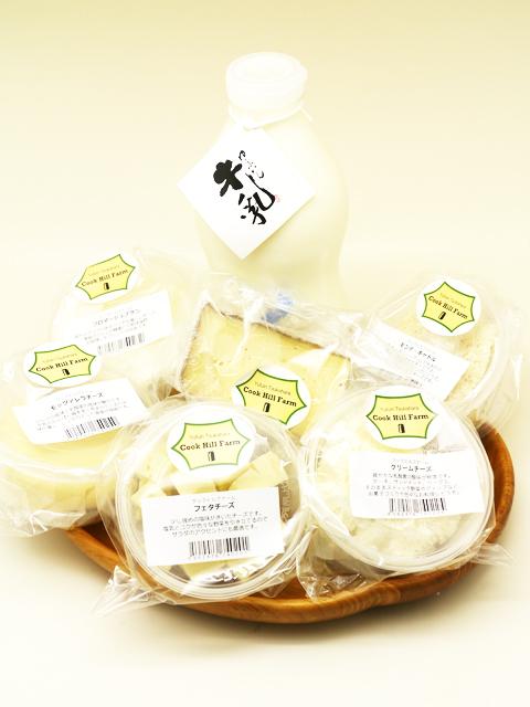 牧草牛牛乳&チーズセット