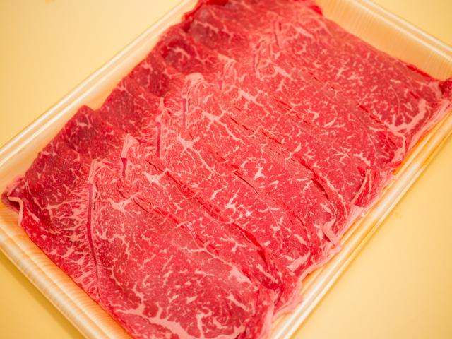 九州南蛮渡来牛モモすき焼き用 500g ごっついけどやわらかいすき焼き・鉄板焼用(冷凍品)【16270】