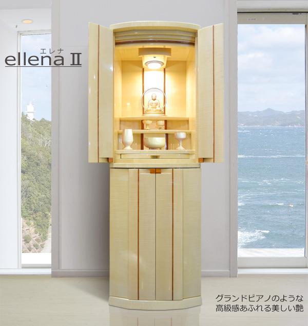 モダン仏壇 [エレナ] 15-45号 ホワイトシカモア材 = 高級感あふれる鏡面塗装がおしゃれな洋風仏壇・国産品
