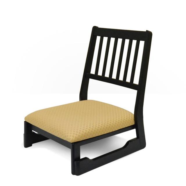 お仏壇用座椅子 [ろくおん] = 幅47×奥行55×高さ63cm