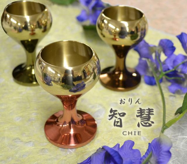 「智慧] りん = 小型仏壇に最適!コンパクトなワイングラス型のおしゃれなおりん
