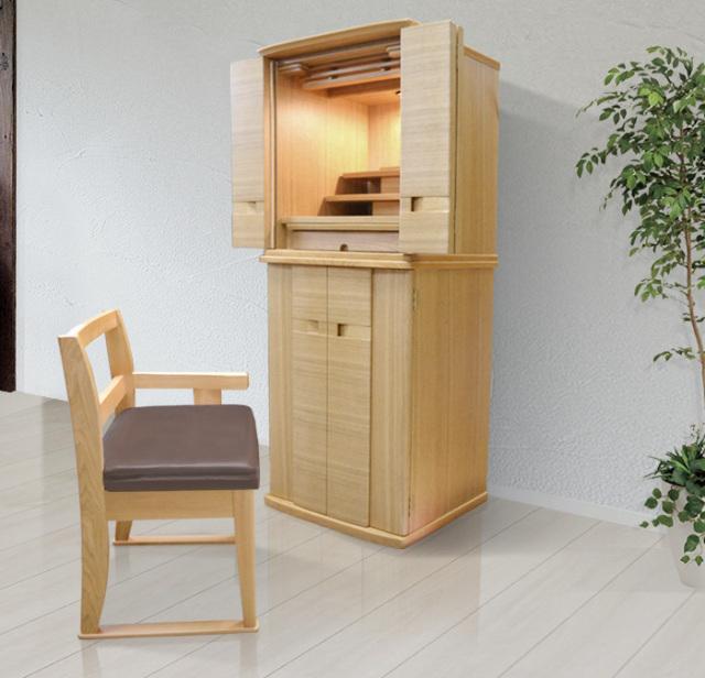 モダン仏壇 [ごれん] 16-45号 タモ材= お年寄りに優しい椅子付きモダン仏壇