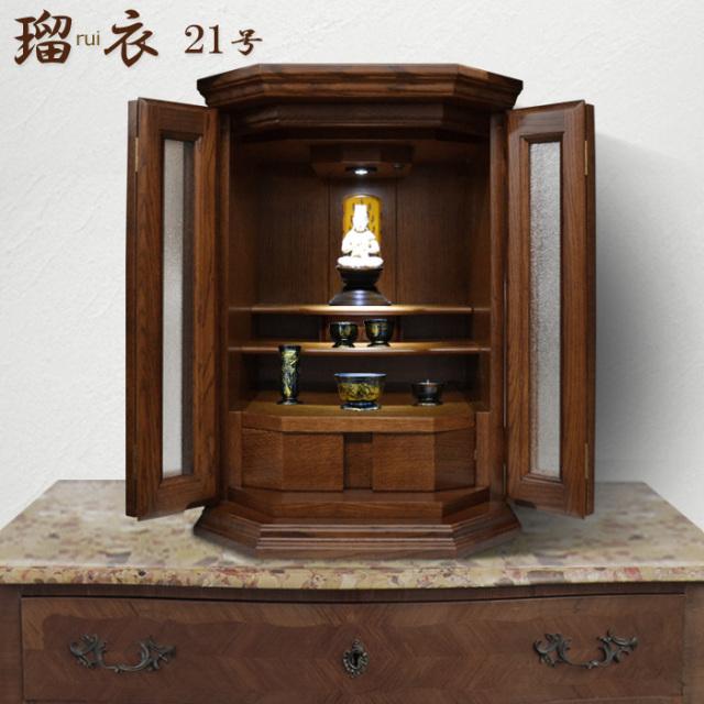 モダン上置仏壇 [るい]21号 ナラ材  = 幅45×奥行42×高さ63cm