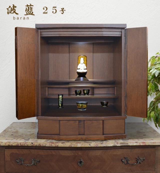モダン上置仏壇 [ばらん] 25号 タモ材 = 北海道産タモ杢の存在感ある大型上置き仏壇