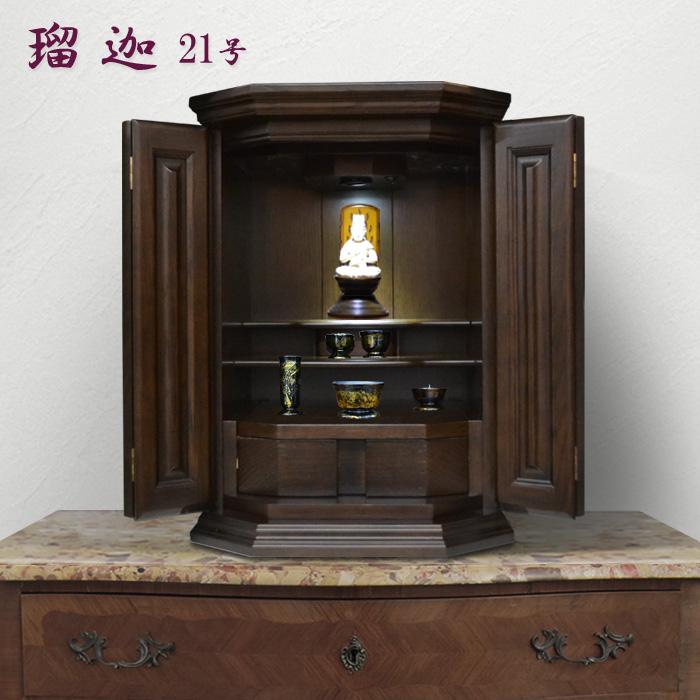 モダン上置仏壇 [ルカ] 21号 ナラ材  = アンティーク調デザインがおしゃれなおすすめ上置き仏壇