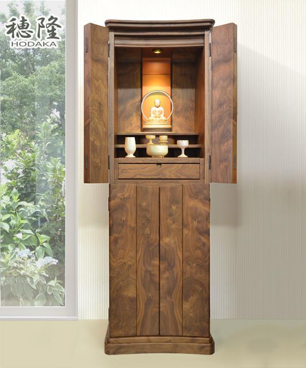 モダン仏壇 [ほだか] 16-47号 ウォールナット無垢材  = 高級木材、ウォールナット無垢材だけで仕上げた高級モダン仏壇