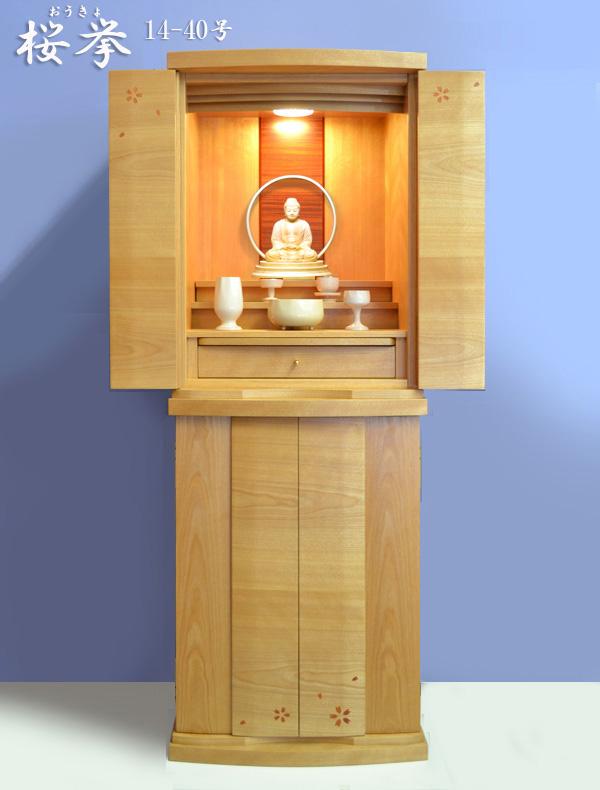 モダン仏壇 まざくら メインイメージ